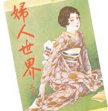 Kimono e letteratura: Tanizaki Jun'ichiro.