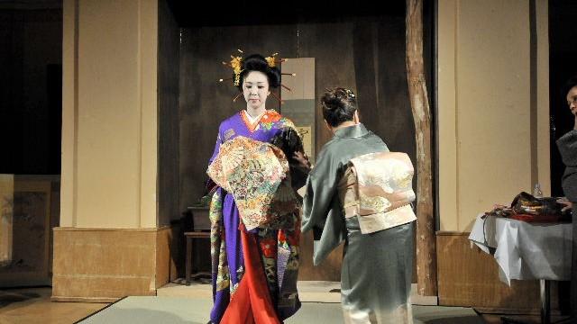 Invito alla Vestizione della geisha e della oiran. Parabiago, Crespi Cup 2012.