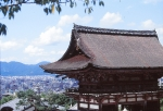 kyoto_0