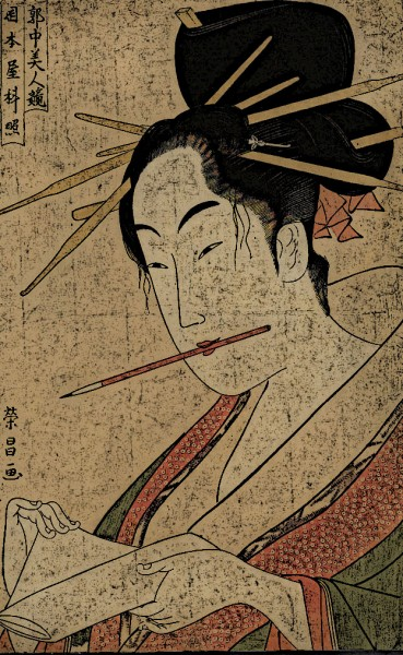 Shinataru della Okamoto-ya. Rielborazione di un ukiyoe di Hosoda Eisho (att. 1780-1800)