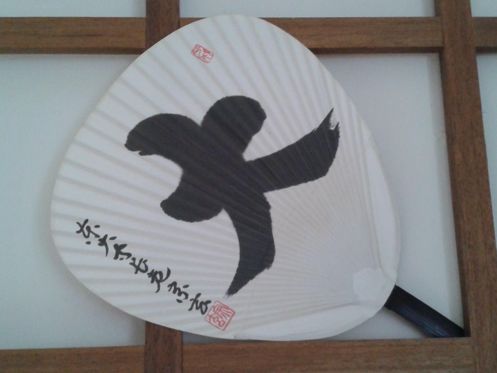 La Credenza Di Nonna Nara : Shikoku a oriente di dove