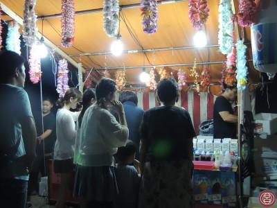 La difficile scelta del gusto del kakigori. Nara, agosto 2013.