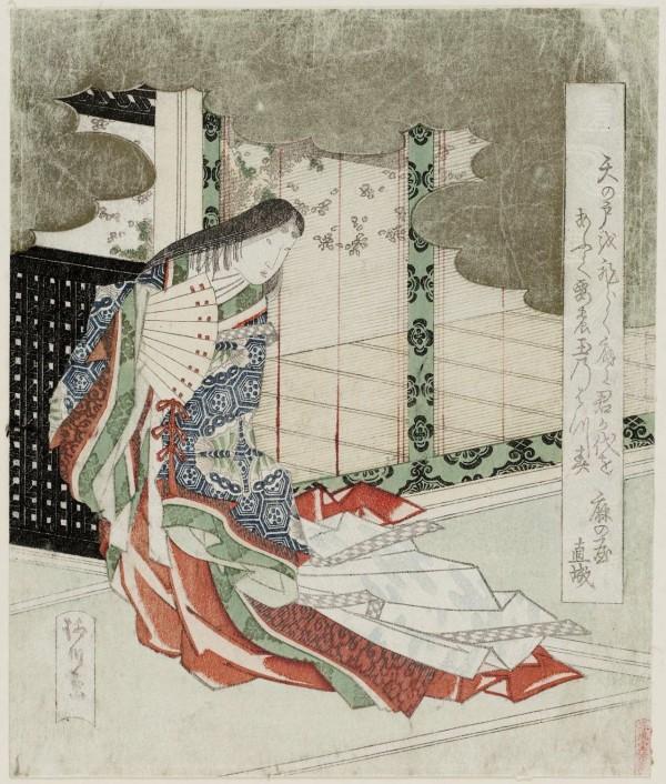 Yanagawa Shigenobu, Dama di corte (ukiyoe del 1822 circa).