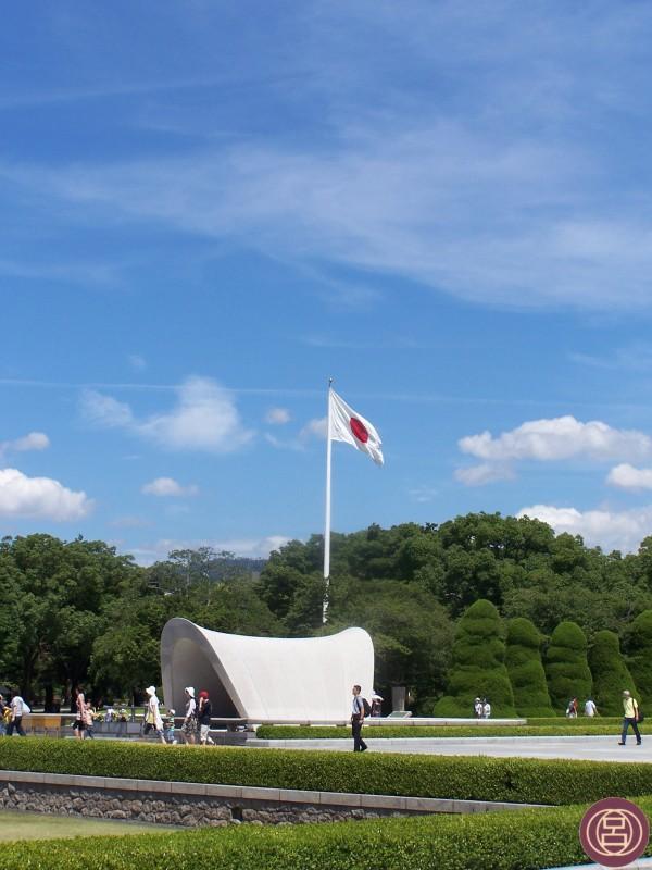 C'era il sole, la prima volta che abbiamo visto Hiroshima. Agosto 1998.