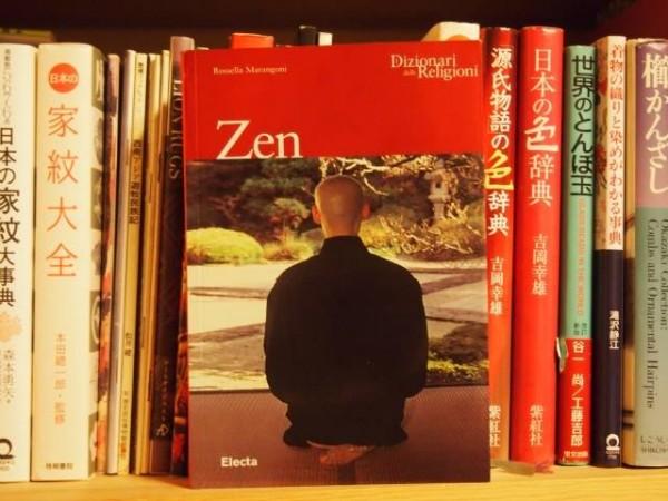 Zen in Giappone