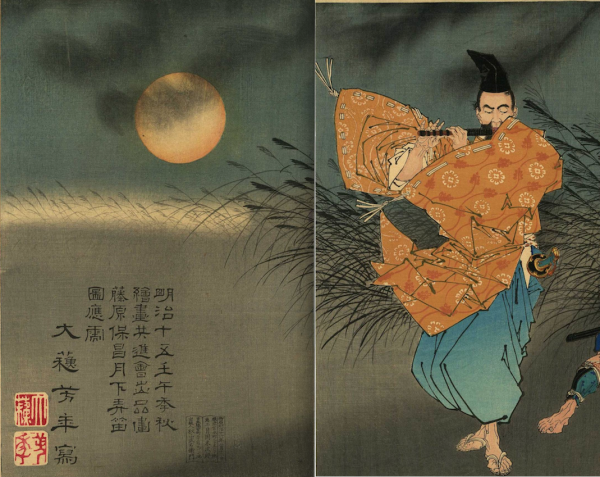 Tsukioka Yoshitoshi (1839-1892), Fujiwara no Yasumasa (958-1036) suona il flauto nel plenilunio (Fujiwara Yasumasa Gekka Roteki), 1883, stampa su matrice di legno, trittico (part.).