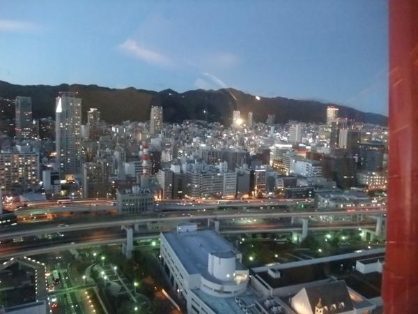 Si fa sera a Kobe. 15 novembre 2015.