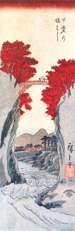 Utagawa Hiroshige (1797-1858), Il ponte della Scimmia a Kai (Kai no Sarubashi), 1854.