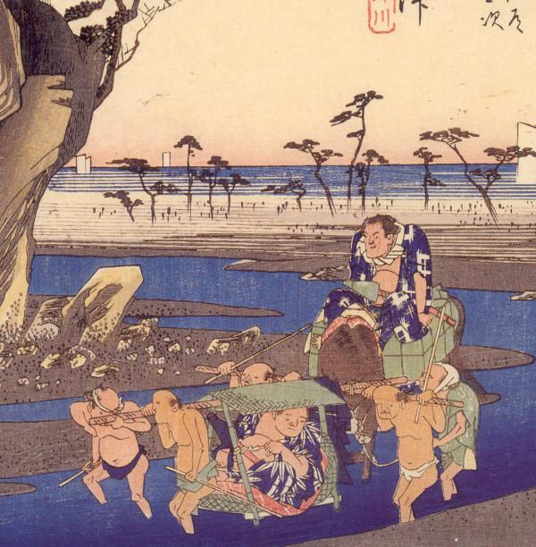 Hiroshige (1797-1858), Okitsu (part), dalla serie Tokaidō gojūsan tsugi.