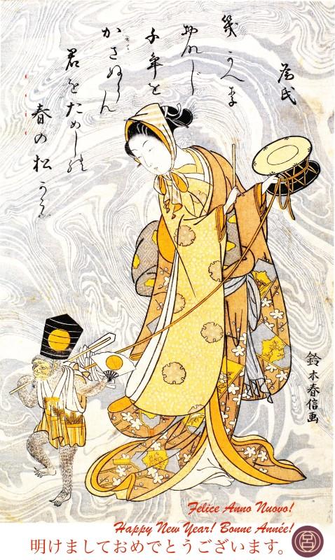 Nishikie di Suzuki Harunobu, 1770.