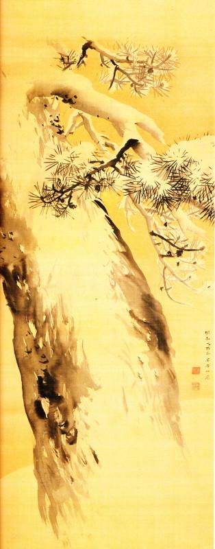 Maruyama Ōkyo (1733-1795), Vecchio pino innevato, 1765. Rotolo verticale, inchiostro su seta.