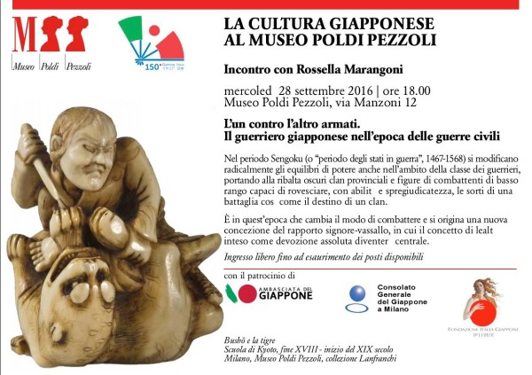 Museo PP.Invito Giappone 2-page-001