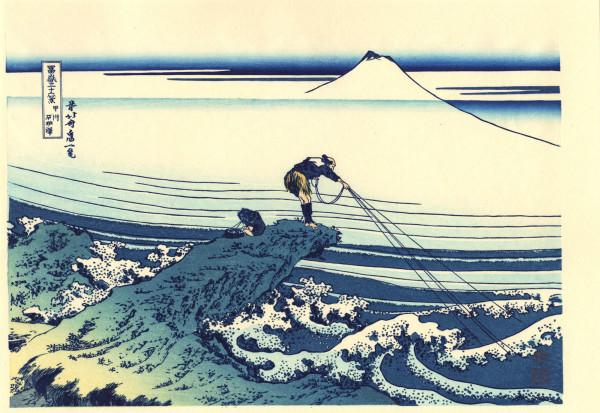 "Katsushika Hokusai, Kajikazawa nella provincia di Kai, dalla serie ""Le Trentasei vedute del monte Fuji"", 1830-1834 circa."