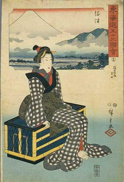"""Ando Hiroshige, """"Numazu"""" (1852), dalla serie """"le 53 stazioni della Tokaido"""", edizione Fujikei."""