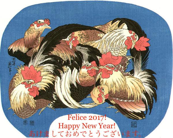 Auguri di Hokusai galli